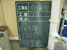 P7210046.JPG