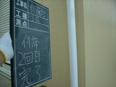 P7210051.JPG