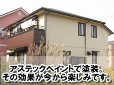tosou-maeda-sma.JPGのサムネール画像