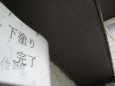 CIMG3188.JPG