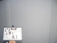CIMG3815.JPG