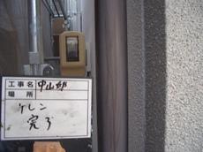 CIMG3826.JPG