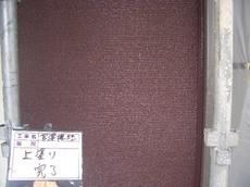 CIMG3962.JPG