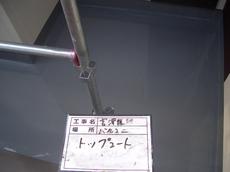 CIMG3996.JPG