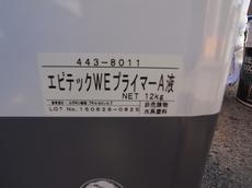 R0022839.JPG