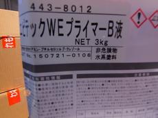 R0022841.JPG