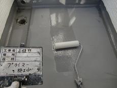 CIMG4032.JPG