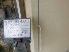CIMG0105.JPG