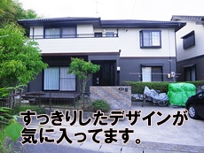 banaーsuzuki.JPG