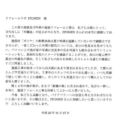 okuyamasama.png