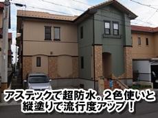 tagawa-sama.jpg