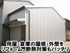 yukio-tei-bankin1.JPG